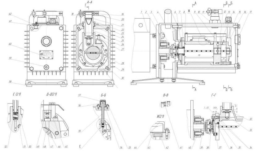 Устройство и принцип действия насоса 2НВР-5дм схема-чертеж